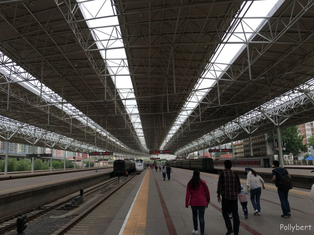 North train station @Beijing
