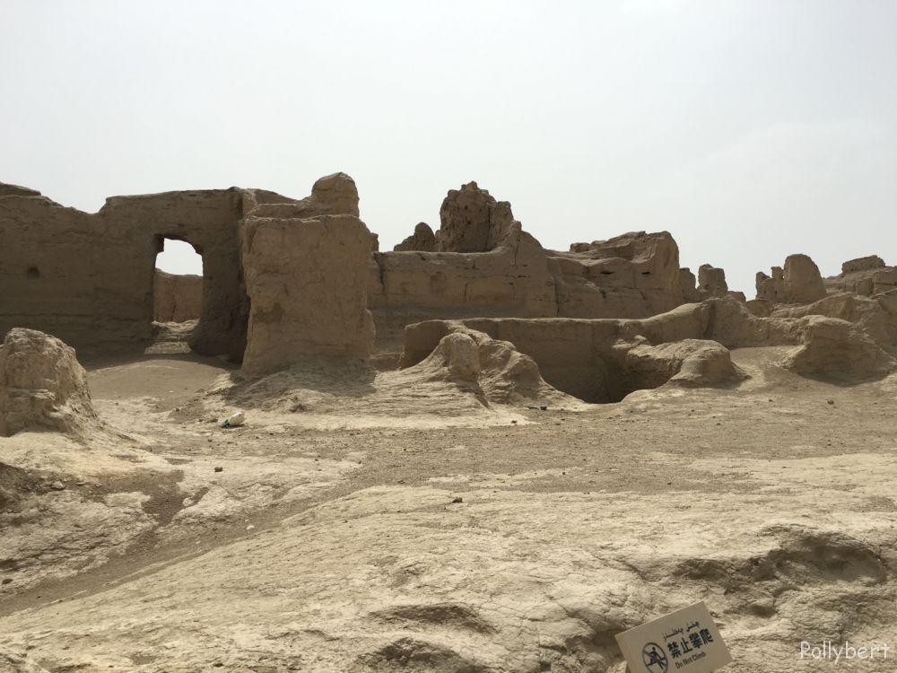 ancient ruins of Yar City