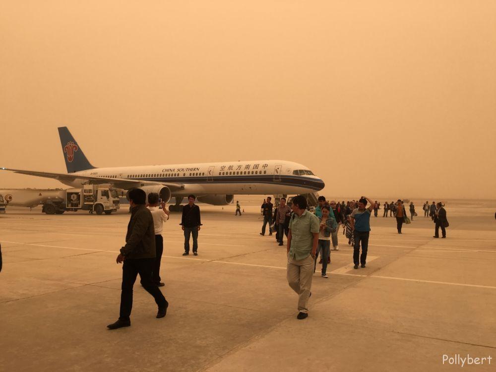 sandstorm in Hotan