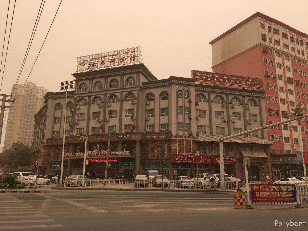 our beautiful hotel @Hotan