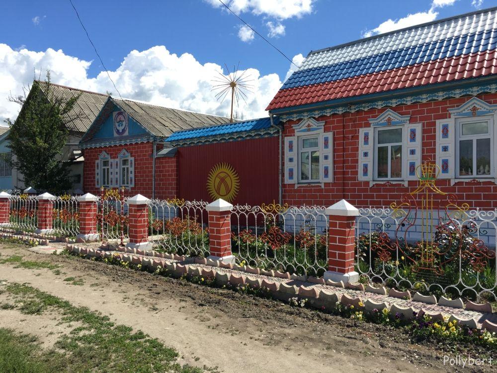 A mix of Russia and Kyrgystan @Karakol