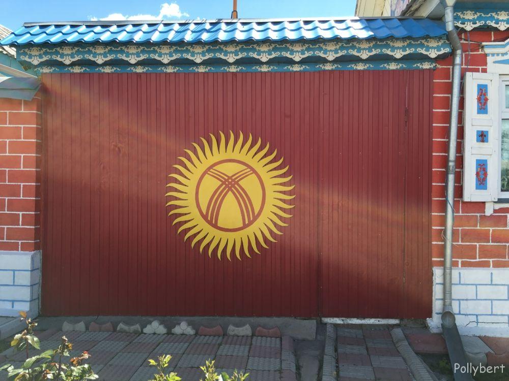 Kyrgyz flag @Karakol