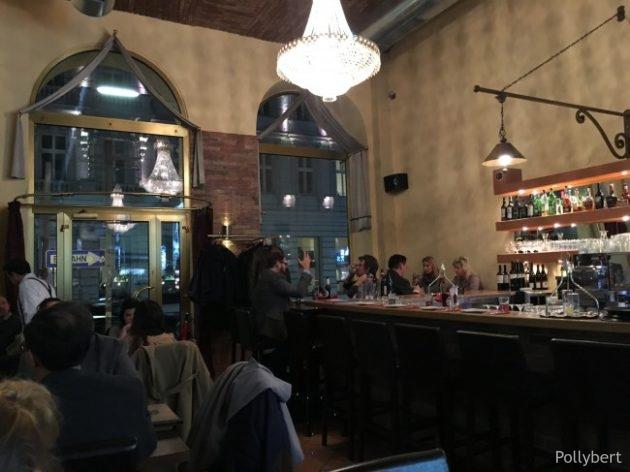 dining room @Ali Ocakbasi